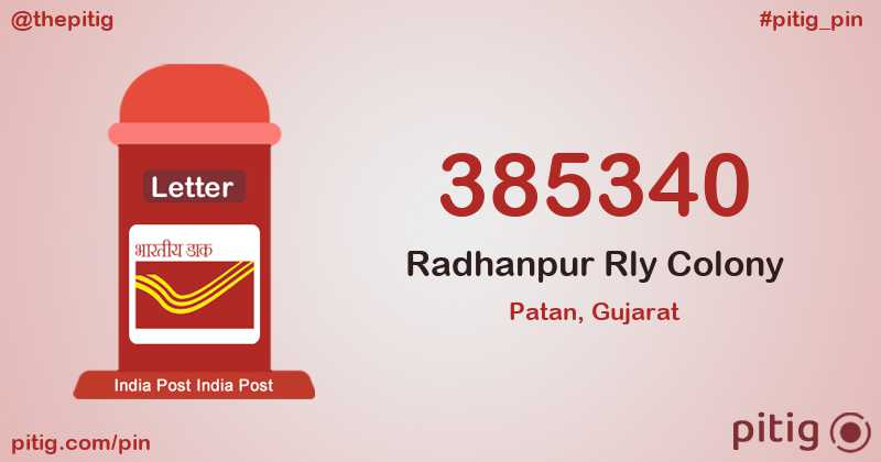 385340 Radhanpur Rly Colony B.O pin code